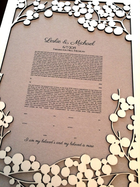 Ketubah Woodcut , Modern abstract minimalist Ketubah art Print - Light Branches