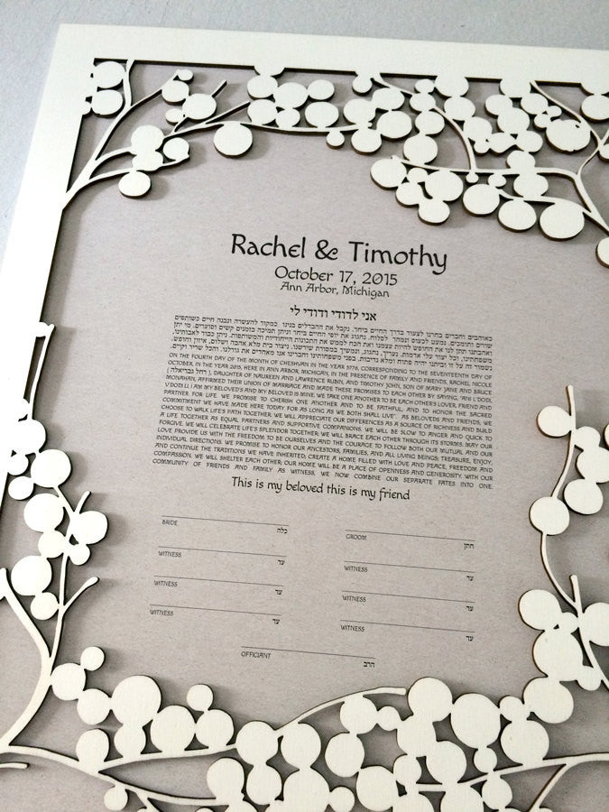 Ketubah Woodcut Light Branches - Modern sleek Ketubah art print