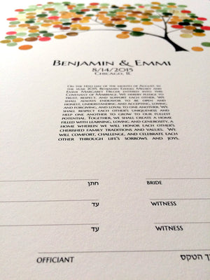 Simple English Ketubah art print - Spring Tree of Life by OnceUponaPaper