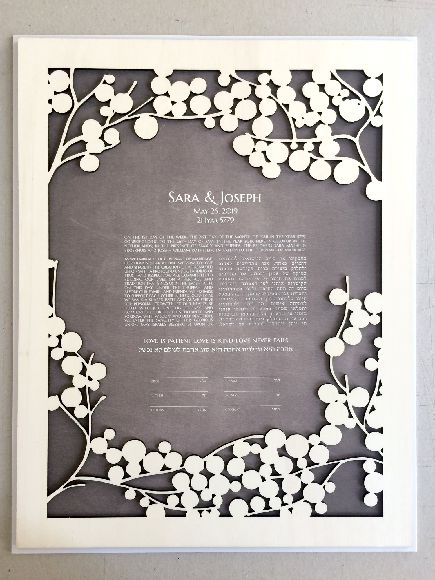 Love is patient Woodcut Ketubah with Wood engraved Guestbook by-onceuponapaper