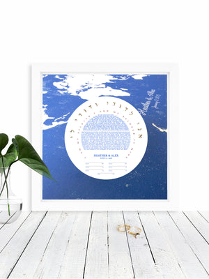 World Map Ketubah - Jewish weddings - Custom Ketubah Print, custom location, custom color
