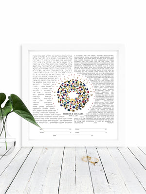 Fractal Heart Secret Garden Ketubah - Jewish marriage certificate - Custom Ketubah, secret garden, ketubah Print