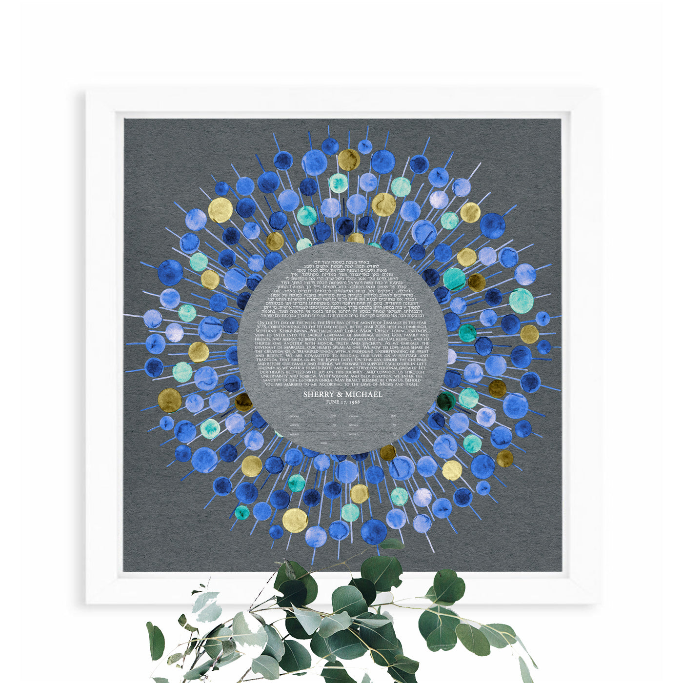Bliss Burst Ketubah - Jewish weddings - Custom Ketubah Print, mid century modern, ketubah design