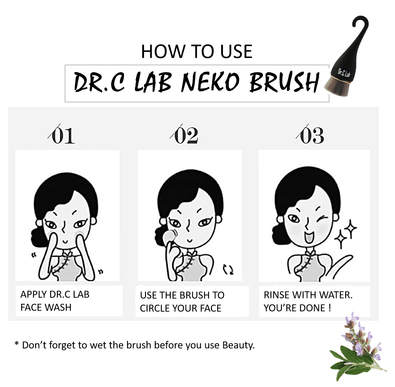 NEKO BRUSH - FACIAL MASSAGE CLEANSING BRUSH