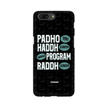 Load image into Gallery viewer, Padho Toh Hadd Karo for One Plus