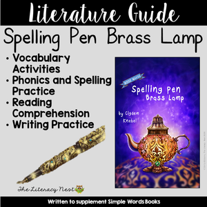 Literature Guide: Spelling Pen Brass Lamp