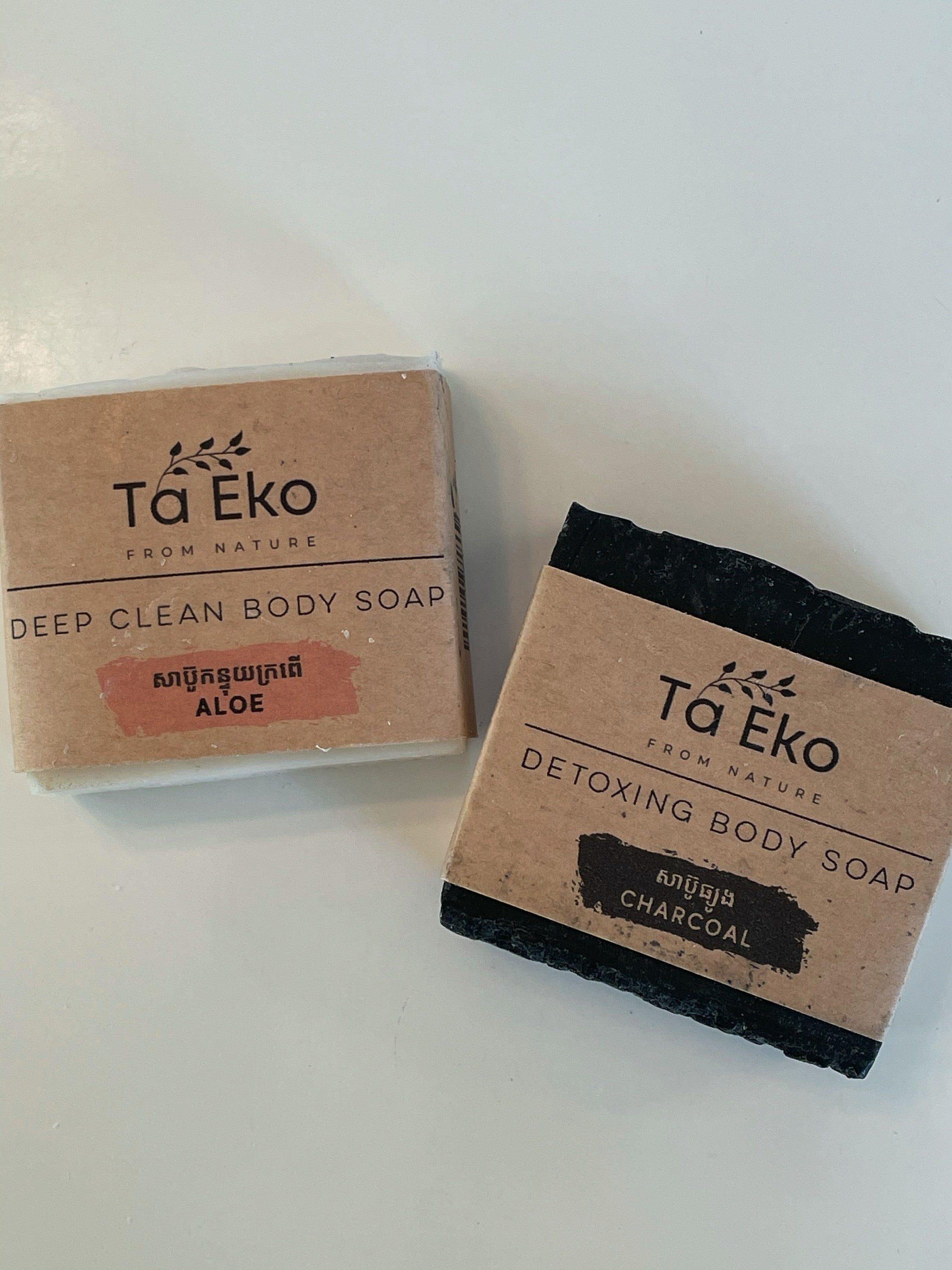 Detox Soap Bundle