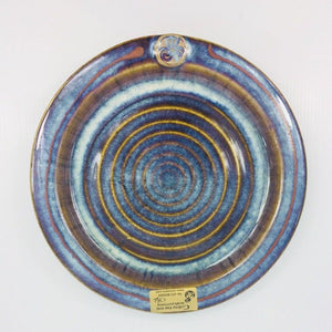 Colm De Ris Dinner Side Plates