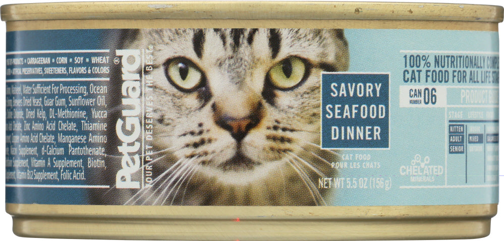 PETGUARD: Cat Seafood Dinner, 5.5 oz