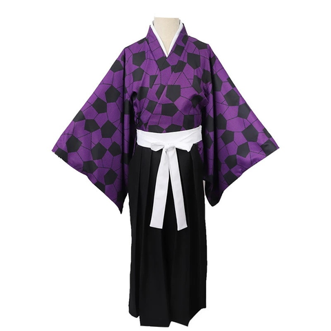 Demon Slayer Kimetsu No Yaiba Kokushibou Tsugikuni Michikatsu Suit Cosplay Costume
