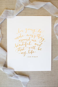 Gold Foil Calligraphy Quote