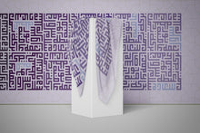 Load image into Gallery viewer, Purple Kufic - كوفي