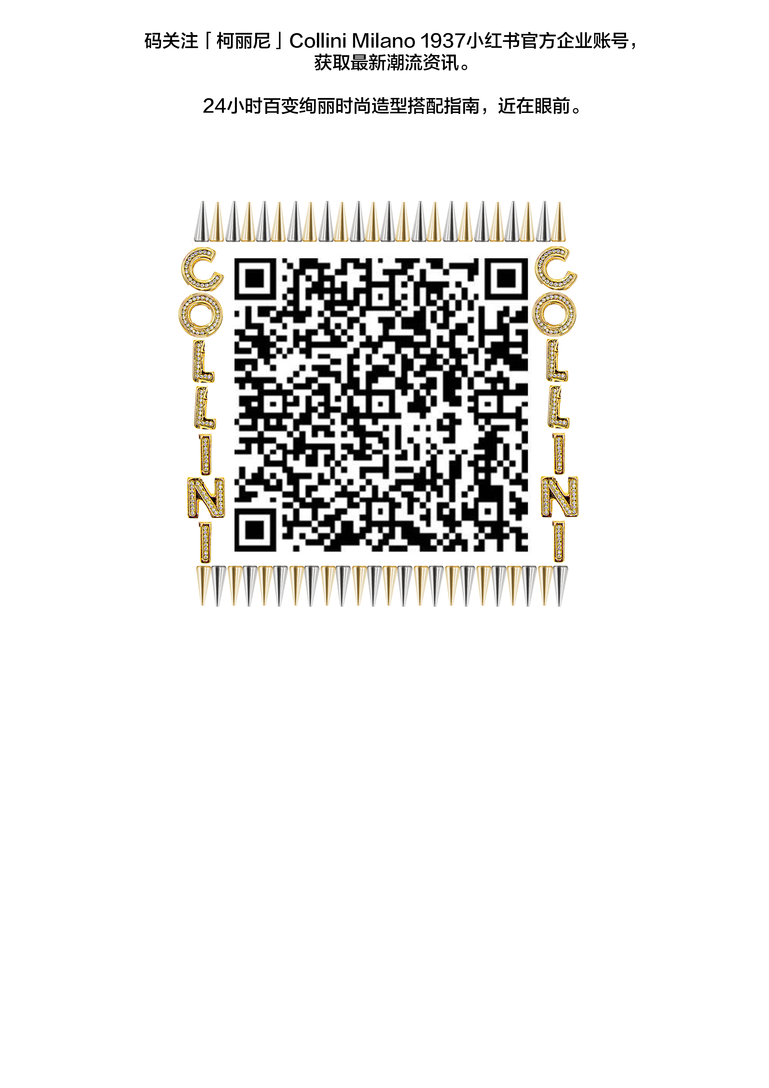 QR_THERED_COLLINI