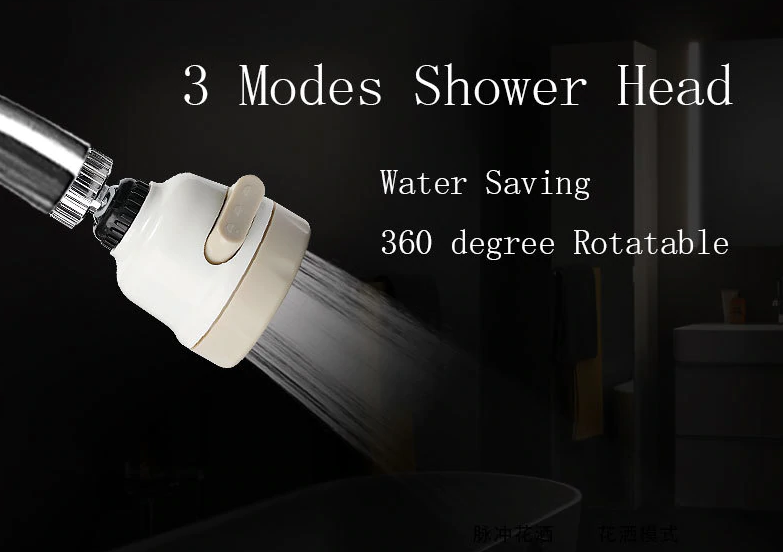 MAXIMUM WATER SAVING 360° ROTATE KITCHEN TAP NEW ARRIVAL
