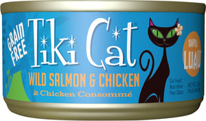 Tiki Cat Napili Luau Wild Salmon & Chicken in Chicken Consomme Grain Free Canned Cat Food