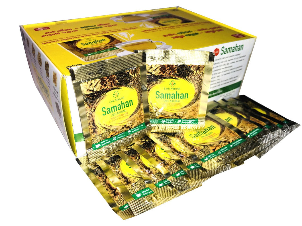 Samahan Ayurvedic 100% Natural, Safe Herbal Remedy, Herbal Drink - 100 sachets