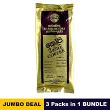 Load image into Gallery viewer, Harischandra Coffee 100g (3.52Oz) x 03 packs bundle