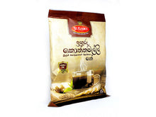 Load image into Gallery viewer, Ginger Coriander Ceylon Tea 200g (7.05oz) x 02 Packs bundle