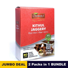 Load image into Gallery viewer, Natural Kithul Jaggery - Dumbara - 250g (8.81oz) x 02 packs bundle