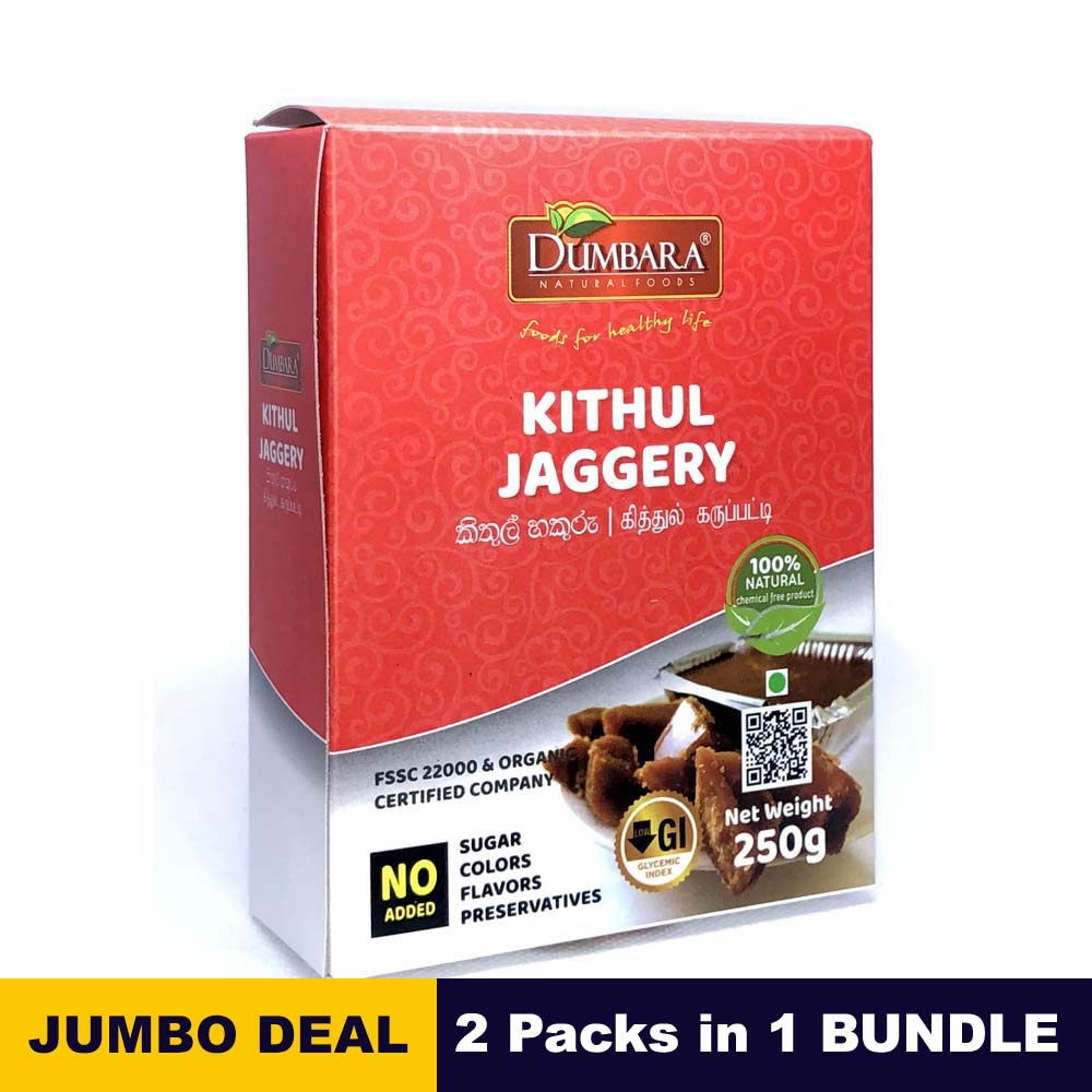 Natural Kithul Jaggery - Dumbara - 250g (8.81oz) x 02 packs bundle