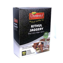 Load image into Gallery viewer, Natural Kithul Jaggery - Dumbara - 500g (17.63oz)