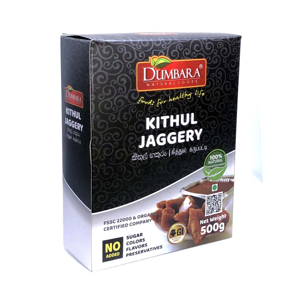 Natural Kithul Jaggery - Dumbara - 500g (17.63oz)
