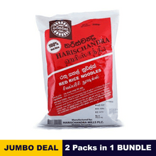 Load image into Gallery viewer, Harischandra Red Rice Noodles 200g x 02 packs bundle