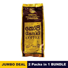 Load image into Gallery viewer, Harischandra Coffee 200g (7.05oz) x 02 packs bundle