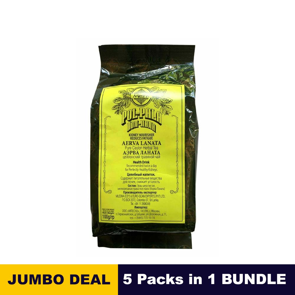 Aerva lanata (Polpala) Herbal Tea - Mlesna - 100g (3.5oz) x 05 Packs bundle