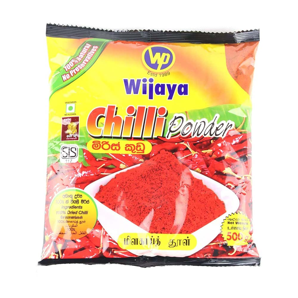 Red chili powder - Wijaya Products - 500g (17.63oz)