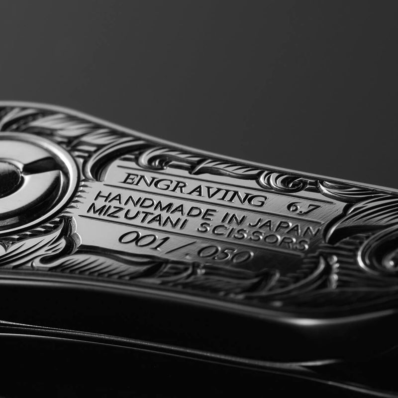 100 Years Engraved Model