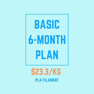 Basic 6 Month Prepaid 12kg 1.75mm PLA Filament Subscription (Continental United States Only)