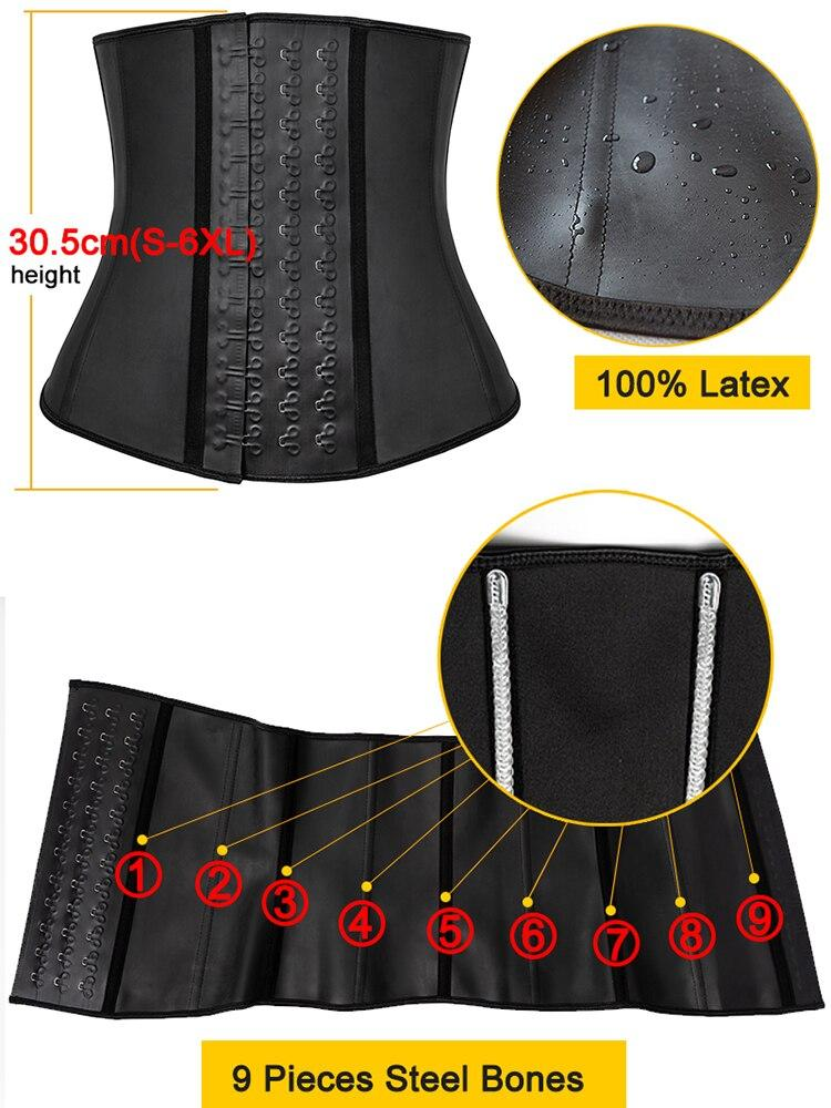 Women Body Shaper 100% Latex Waist Trainer