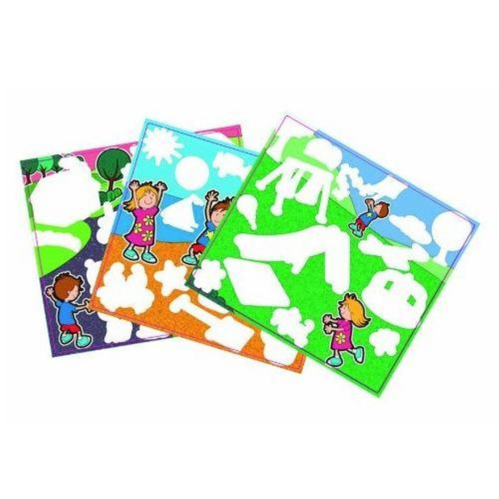 TOMY Playtime Mini Mats Kids Water Play Set - Maqio