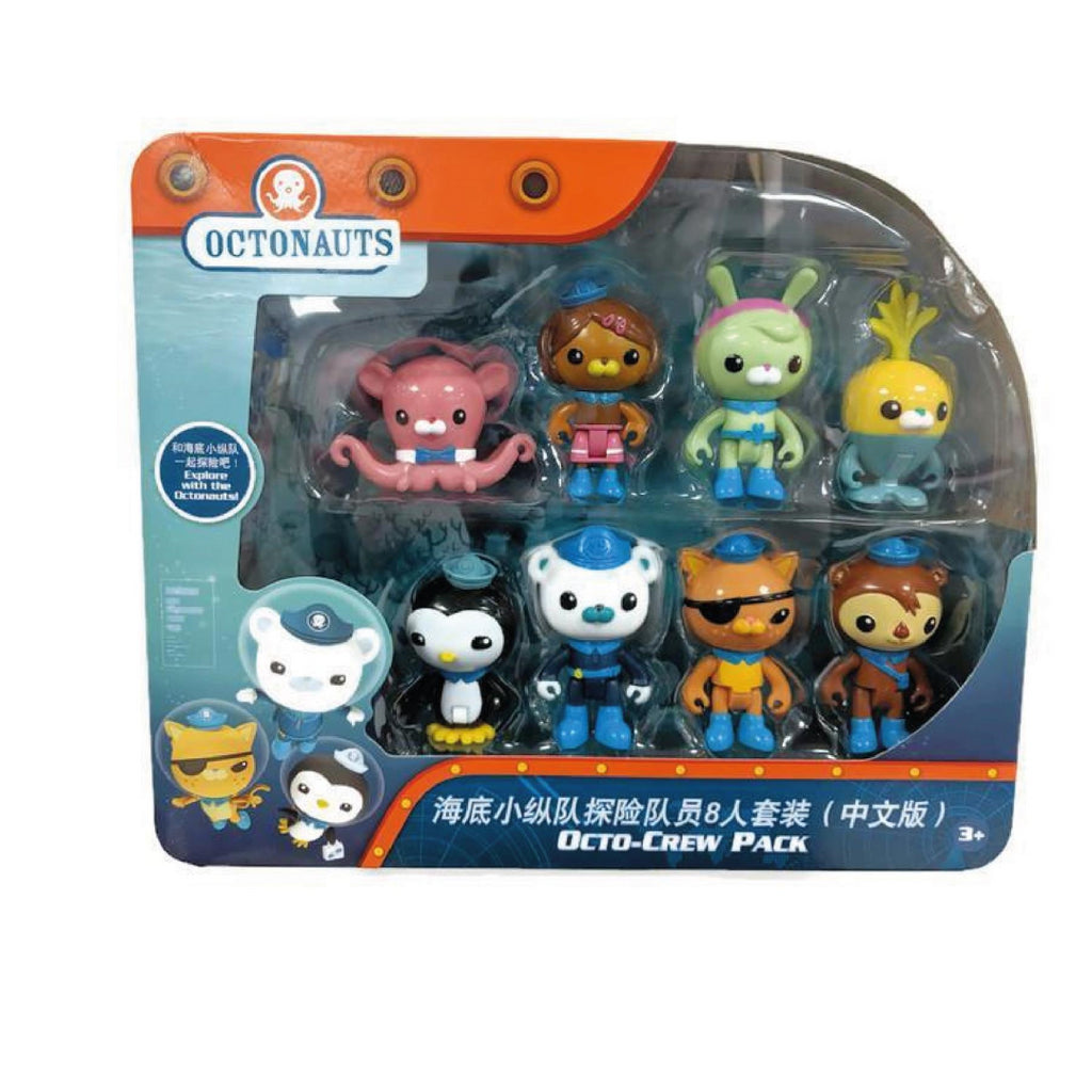 Fisher-Price Octonauts Octo-Crew 8 Figure Pack - Maqio