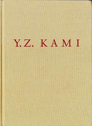 Front cover image-Y. Z. Kami.