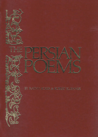 Cover of THE PERSIAN POEMS by KATHY ACKER and ROBERT KUSHNER