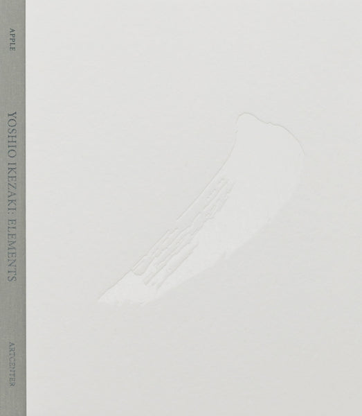 Front cover image-Yoshio Ikezaki: Elements catalogue