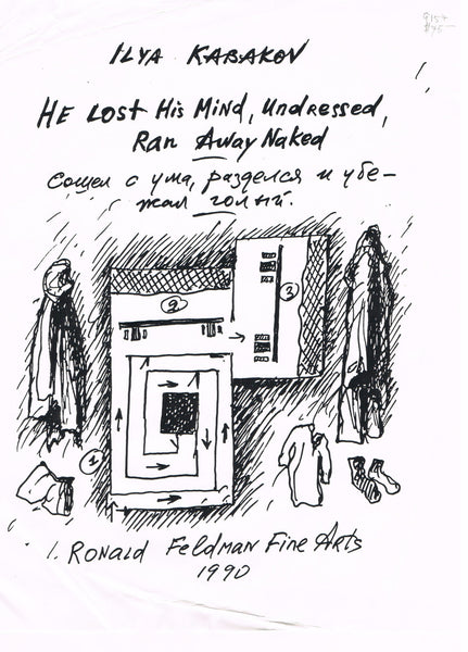 Cover page for He Lost His Mind, Undressed, Ran Away