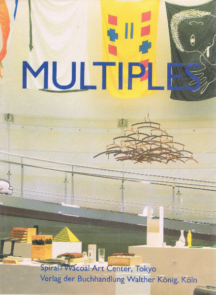 INTERNATIONAL INDEX OF MULTIPLES: FROM DUCHAMP TO THE PRESENT