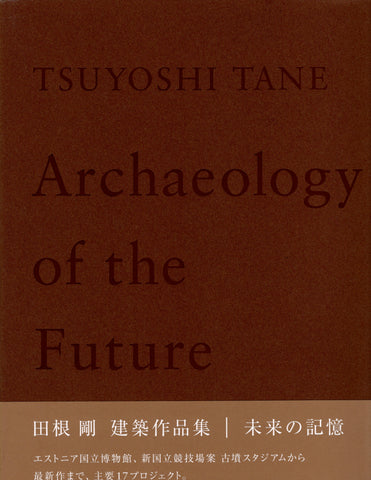 Front cover image-TSUYOSHI TANE. ARCHAEOLOGY OF THE FUTURE