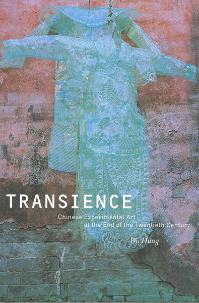 Cover photo of Transience