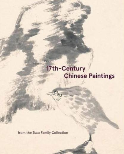 17TH CENTURY CHINESE PAINTINGS FROM THE TSAO FAMILY COLLECTION