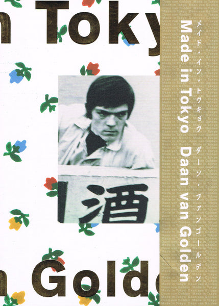 Cover image of Daan Van Golden Made in Tokyo