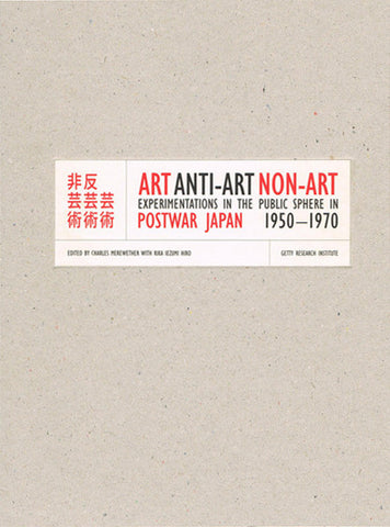Art, Anti-Art, Non-Art-Postwar Japan-Charles Merewether-Rika Iezumi Hiro-Getty Research Institute