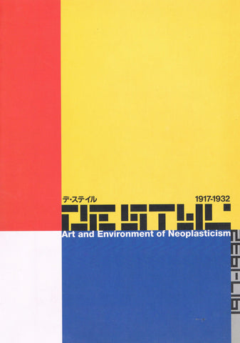 Cover image of De Stijl Art and Environment of Neoplasticism