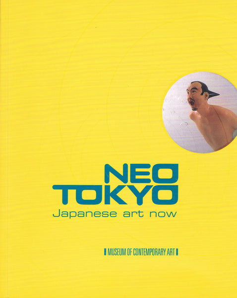 Cover photo of Neo Tokyo: Japanese Art Now