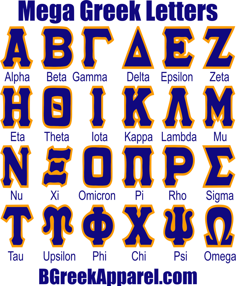 Custom SGRho Chapter Shirt