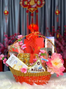 Sweet Kiss CNY Basket