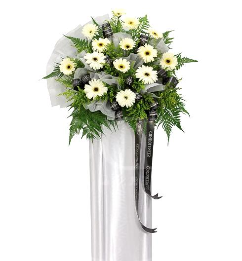 Condolence Floral Stand 1 - Carnations Florist Malaysia